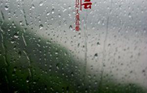 【梵净山图片】梵净烟云——天国的阶梯