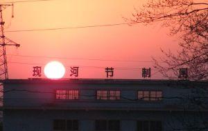 【青州图片】仰天山--踏青  2011.03.26--27