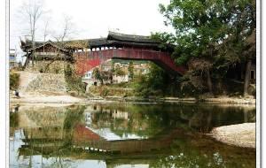 【泰顺图片】走读温州老古董之一廊桥如诗入梦来