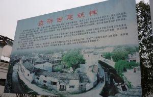 【查济图片】令人惊喜的查济 – 记2012年春节大家庭自助游
