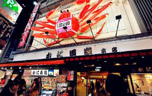 大阪美食-蟹道乐(道顿崛本店)