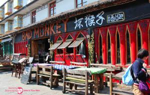 大理娱乐-坏猴子酒吧