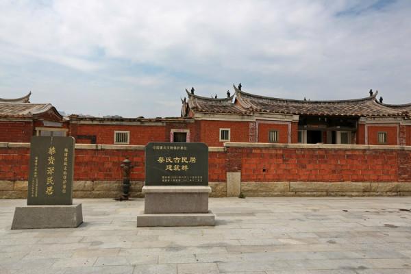 石碑改造围墙后面就是老厝的别墅红砖老古迹旧保护图片