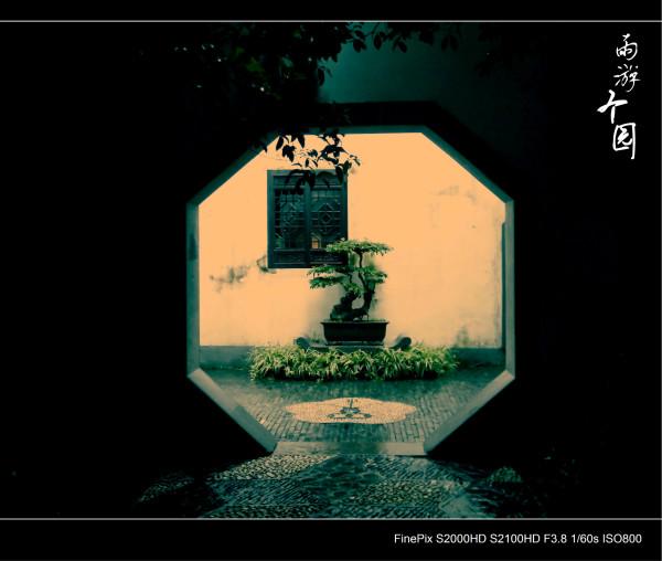 """径,一个人撑着雨伞,雨点落在竹叶上发出 """"娑娑娑""""声音,偶尔传来图片"""