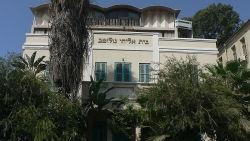 以色列景点-哈嘎那博物