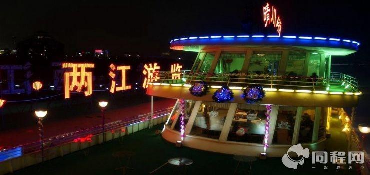 武汉两江游览(晴川阁号)
