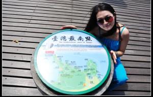 【阿里山图片】再游台湾--自由行详细攻略及游记