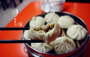 天津美食-狗不理(山东路老店)