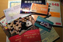 端午出差,从深圳车展到香港暴走5日 大黄鸭 姻缘签我来了