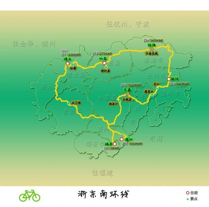 台州神仙居风景区地图