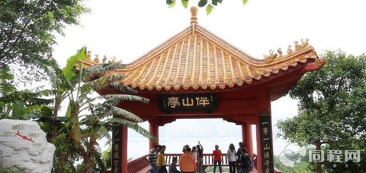 丰都五鱼山玉皇圣地旅游景区