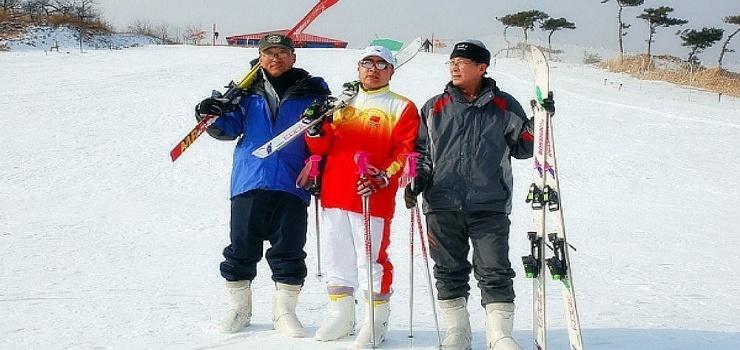 燕塞山滑雪场