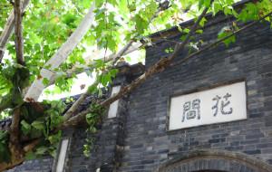 【山南图片】彩色的西藏——小环线10天之旅!(内附海图!)