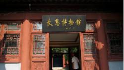 长岛景点-长岛博物馆