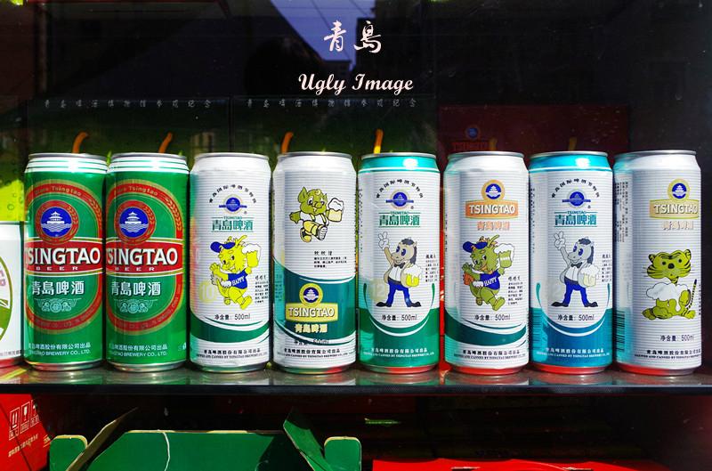 罐装青岛啤酒. by ugly厨子
