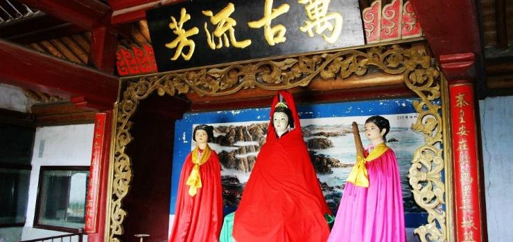 山海关孟姜女庙