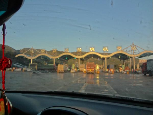 连霍高速豫陕收费站   潼关   收费站,修的很有气势   过   红古区,全天图片