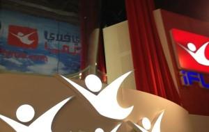 迪拜娱乐-迪拜室内跳伞中心