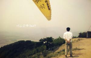 【怀柔图片】持续更新中..【京郊以及其他】:一日不去野,就一日没长进