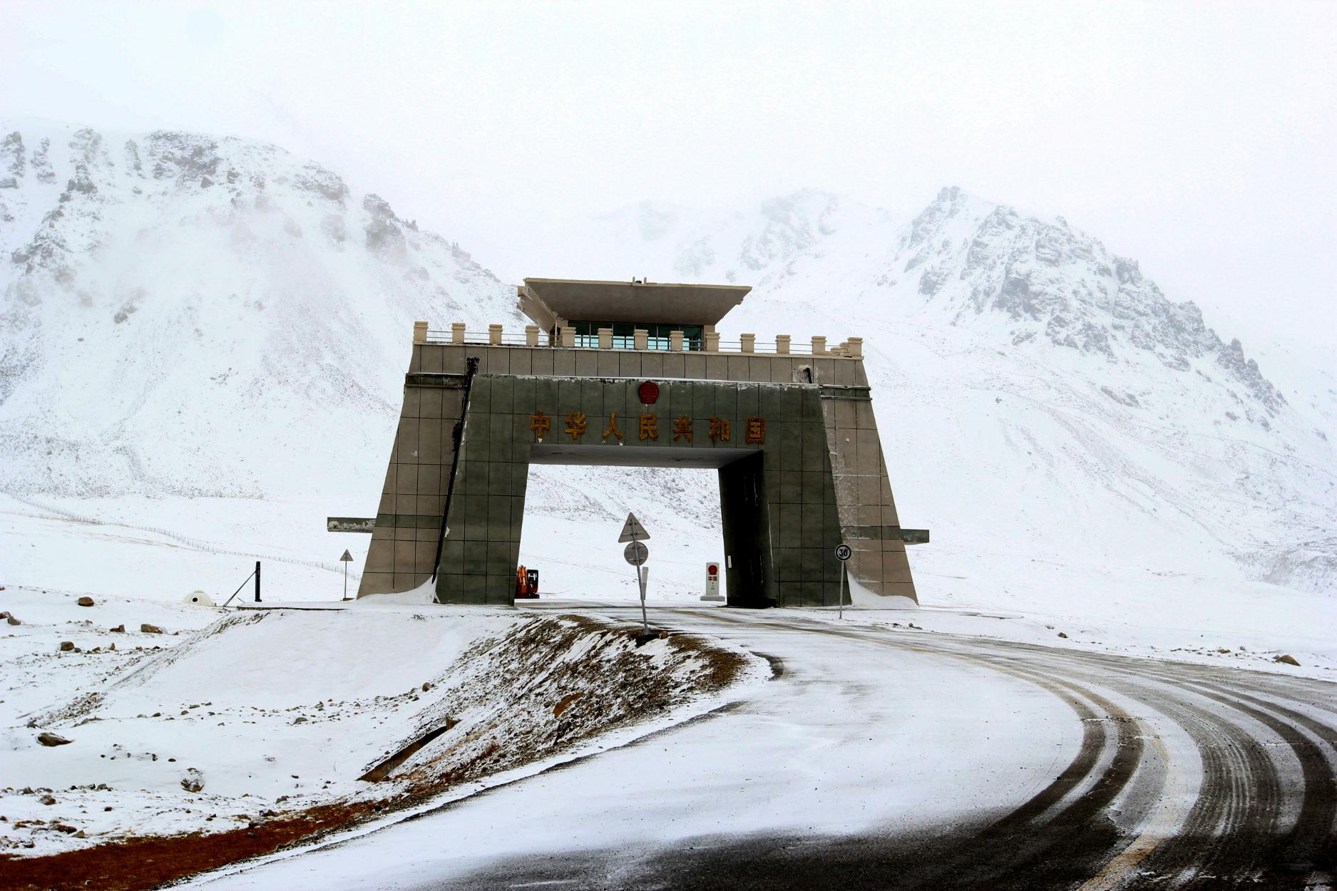 红其拉甫口岸(khunjerab pass)图片