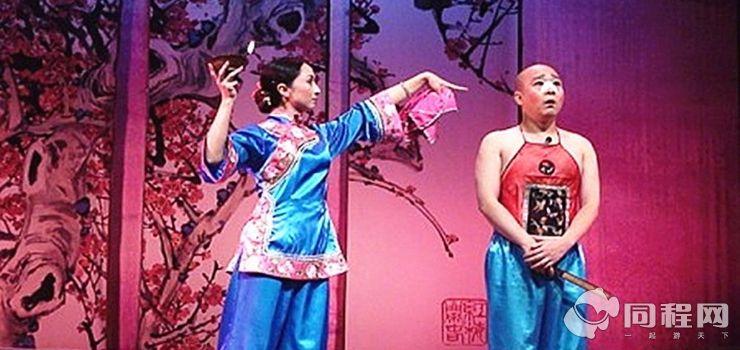 西安龙江二人转大舞台
