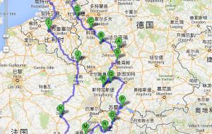 【比利时图片】自驾欧洲--11天3000公里荷比卢+瑞法德