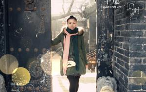 【王家大院图片】【平遥】蕾子带你寻找冬日里的旧时光