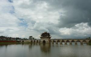 【建水图片】建水,桥,井,舌尖上的那些美食(未完)