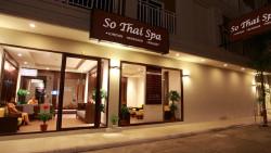 普吉岛娱乐-So Thai Spa