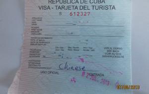 【巴拉德罗图片】从巴拉德罗到哈瓦那