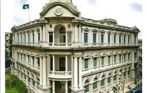 都柏林娱乐-邮政总局