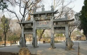【襄阳图片】襄阳·生日·古城纪念