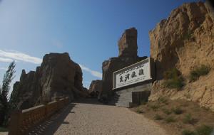 【吐鲁番图片】世界上最完美的废墟——新疆交河故城