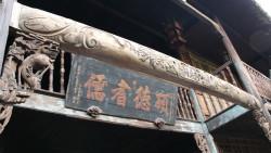 凤凰古镇景点-古城博物馆