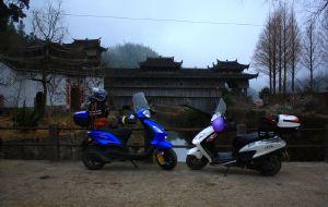 【庆元图片】2014春节浙江庆远廊桥寻古行 比亚乔机车