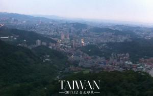 【基隆图片】从台北到花莲—— 一碗繁华落尽 只为那诉不尽的乡愁
