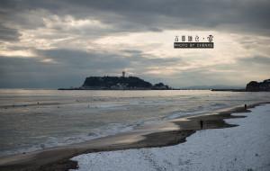 镰仓娱乐-七里滨
