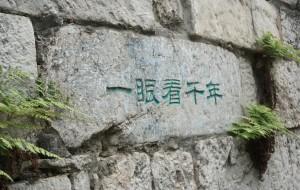【徐州图片】【一路向北】辞职gap的前奏-江苏/山东/大东北