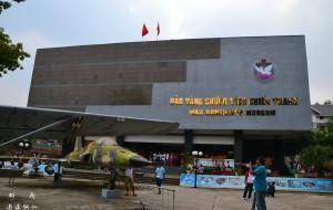 胡志明市景点-战争遗迹博物馆