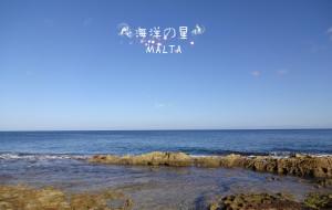 【马耳他图片】海洋之心马耳他~~(可以用脚丈量的国家)