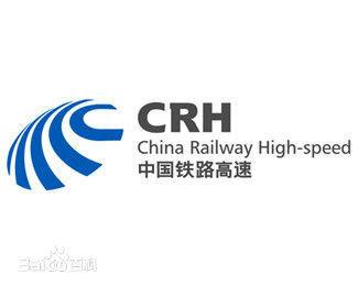 中国铁路高速标志矢量图矢量图中国铁路标志logo
