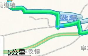 【兴平图片】马嵬驿一日游