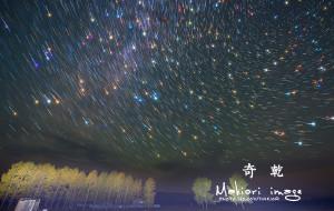 【呼伦贝尔图片】【雍容makiori】九月金黄中授衣,我和小伙伴终于找着北了……