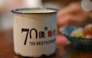 景德镇美食-古记70后饭吧(浙江商城店)