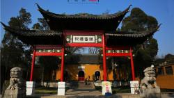 扬州景点-大明寺