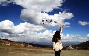 【泸定图片】秋色川西,在亚丁,做个佛梦(200P/25000字行程整理)