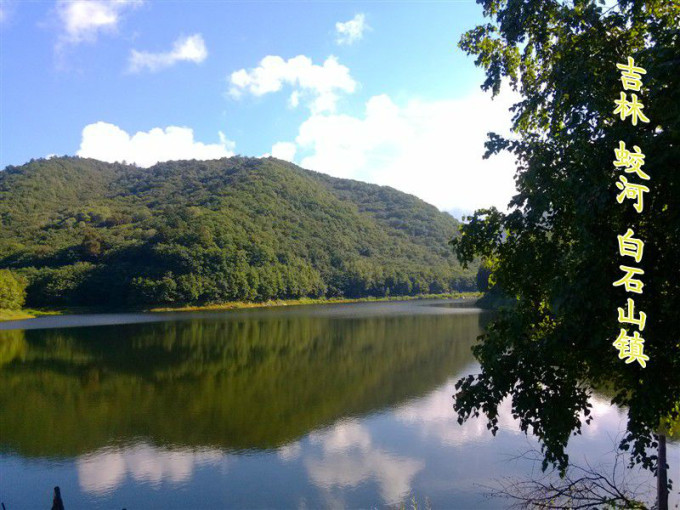 蛟河白石山国家森林公园