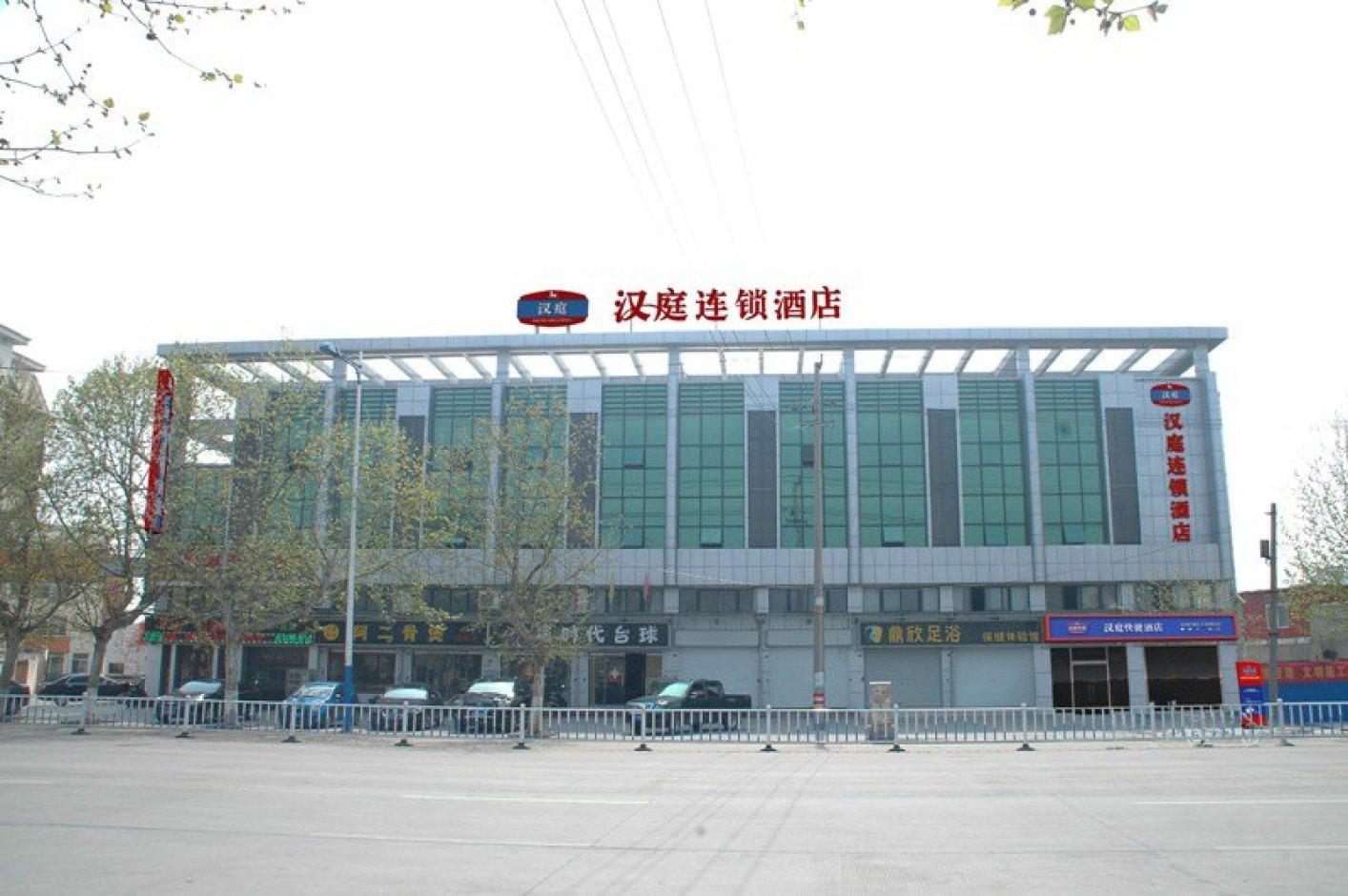 汉庭酒店连云港赣榆县店