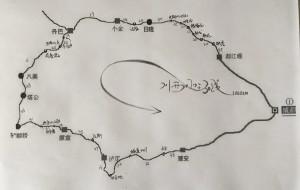 【天全图片】2015国庆川西小环线骑行
