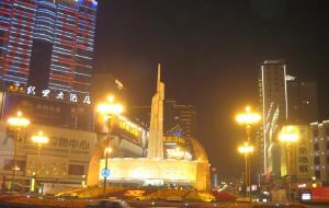 【漯河图片】畅游避暑之都贵州   玩转黔东南